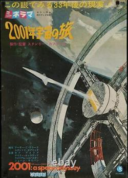 2001 A SPACE ODYSSEY Japanese B2 movie poster STANLEY KUBRICK 1968 RARE