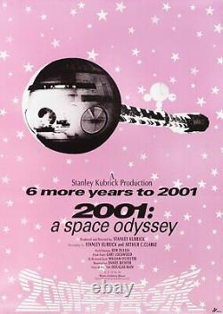 2001 A Space Odyssey R1995 Japanese B1 Poster