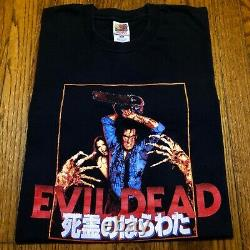 90s EVIL DEAD japanese poster Army of Darkness t-shirt vtg 80s horror movie xl