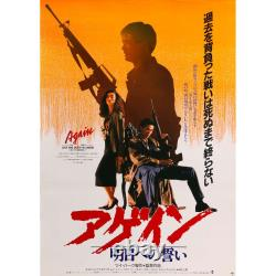 A BETTER TOMORROW III Japanese Movie Poster. 1990 Tsui Hark, Chow Yun Fat