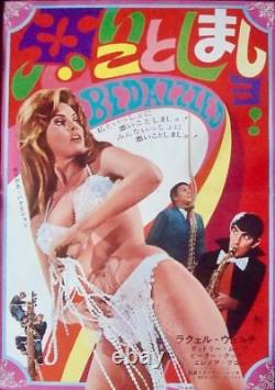BEDAZZLED Japanese B3 movie poster RAQUEL WELCH DUDLEY MOORE COOK 1968 RARE NM