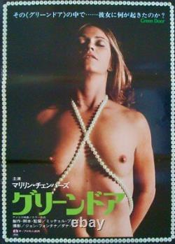 BEHIND THE GREEN DOOR Japanese B2 movie poster A SEXPLOITATION MARILYN CHAMBERS