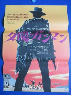 Clint Eastwood For A Few Dollars More 1972 Japan Movie Poster Japanese B2 Size