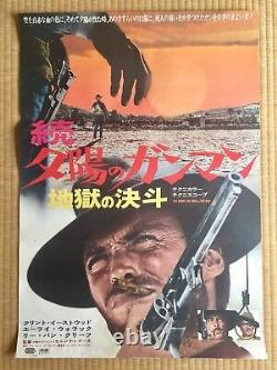 Clint Eastwood The Good, The Bad And The Ugly 1966 Japan Movie Poster Japanese