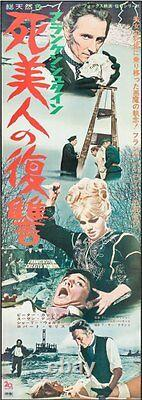 FRANKENSTEIN CREATED WOMAN Japanese STB movie poster HAMMER PETER CUSHING Mint