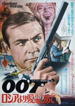 FROM RUSSIA WITH LOVE JAMES BOND Japanese B2 movie poster R72 SEAN CONNERY NM