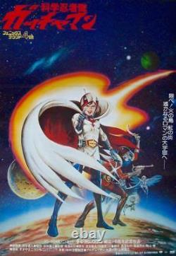 GATCHAMAN THE MOVIE BATTLE OF PLANETS Japanese B2 movie poster A 1978 ANIME NM