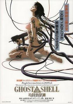 Ghost in the Shell 1995 Japanese B5 Chirashi Flyer