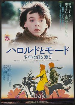 HAROLD AND MAUDE 20x29 unfolded re-release Japanese poster