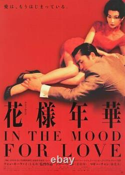 In the Mood for Love 2000 Japanese B5 Chirashi Flyer Mini Poster F/S
