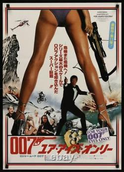 JAMES BOND FOR YOUR EYES ONLY Japanese B2 movie poster C ROGER MOORE 1981 NM
