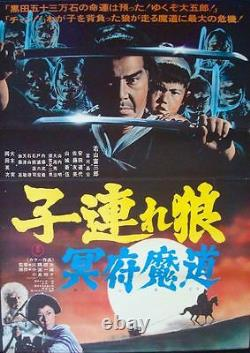 LONE WOLF AND CUB BABY CART IN LAND OF DEMONS Japanese B2 movie poster 1973
