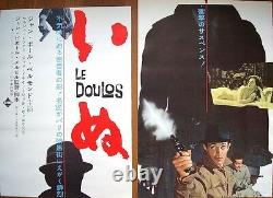 Le DOULOS Japanese STB movie poster 20x57 MELVILLE JEAN-PAUL BELMONDO 1962 NM