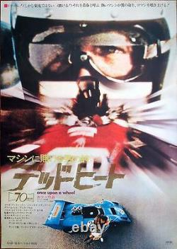 ONCE UPON A WHEEL Japanese B2 movie poster PAUL NEWMAN F1 CAR RACING FORMULA 1