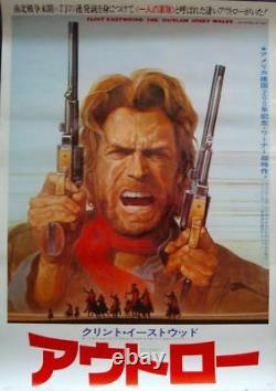 OUTLAW JOSEY WALES Japanese B2 movie poster C CLINT EASTWOOD WESTERN 1976 NM