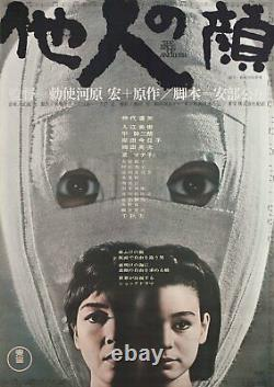 The Face of Another 1966 Japanese B2 Poster