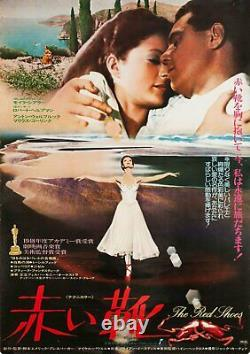 The Red Shoes R1976 Japanese B2 Poster