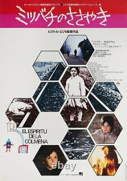 The Spirit of the Beehive 1985 Japanese B2 Poster